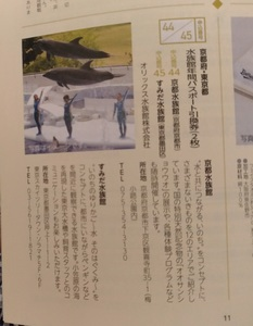 20170905_orix_yutai3.jpg